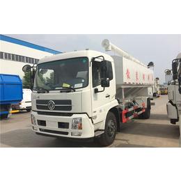 10吨电动式散装饲料运输车价格