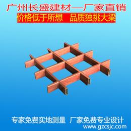 广东铝格栅吊顶 铝格栅天花 防风铝格栅多少钱