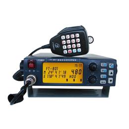 飞通FT-801渔业专用电台 带ZY渔检证书