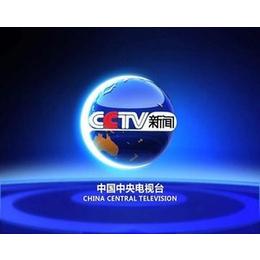 2017年cctv13东方时空广告价格