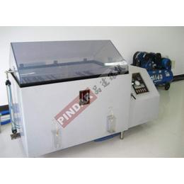 盐雾试验箱 盐水喷雾试验机