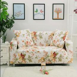 爱心布艺家纺-沙发套经营