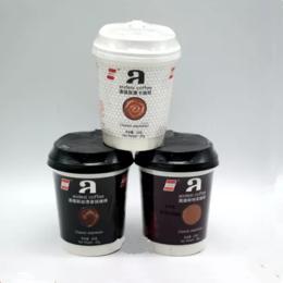 澳德斯鲜咖啡特浓拿铁摩卡卡布奇诺