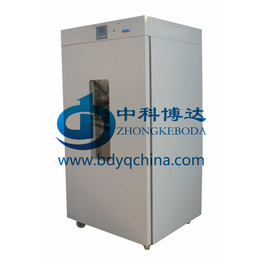 KLG-9425A优质精密高温箱厂家价格