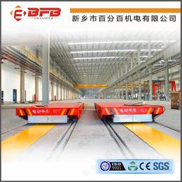 供应16吨拉加工设备滑触线轨道平车价格