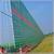 金属类防风抑尘网-方和防风抑尘网+防风抑尘网厂家缩略图3