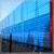金属类防风抑尘网-方和防风抑尘网+防风抑尘网厂家缩略图4
