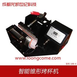 昭通买热转印设备耗材就找昆明龙凯世纪
