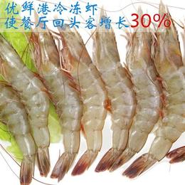 咸阳水产、哪里有水产批发商、优鲜港水产大虾批发(多图)
