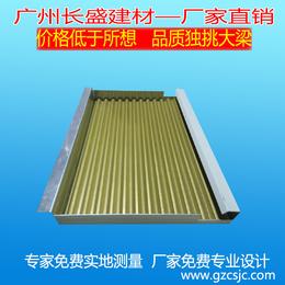 长盛建材铝瓦楞板 防火 木纹铝瓦楞板厂家 可定制