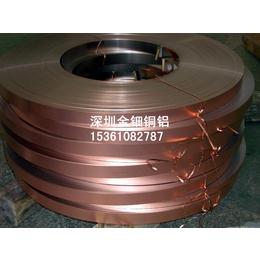 批发国标磷铜带 磷铜板  c5191磷铜棒 东莞磷铜厂家