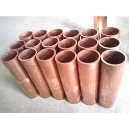 供应进口QSn4-3锡青铜管 锡青铜套 黄铜套 紫铜套