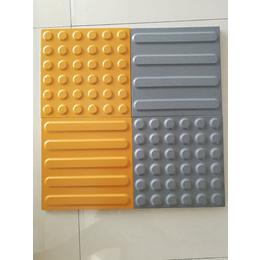 供应防滑耐磨全瓷盲道砖低价直销进行中