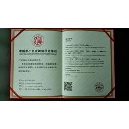 什么情况下可以申请中国中小平安国际充值诚信示范商户
