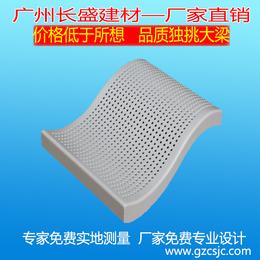 长盛幕墙铝单板 广州氟碳冲孔铝单板 聚酯铝单板