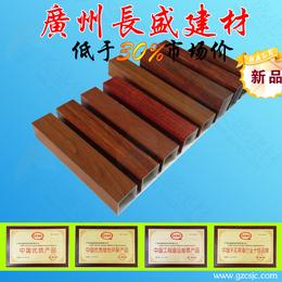2016新型铝方通吊顶造型U形防火铝方通广州市铝方通厂家价格