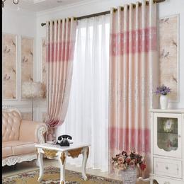 爱心布艺家纺-销售窗帘