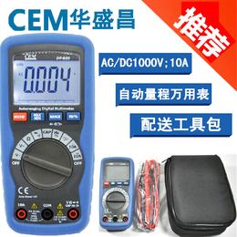DT-930 931 932自动量程万用表 数字多用表