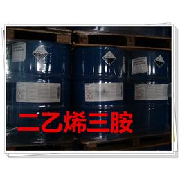 大量现货二乙烯三胺出售 美国进口