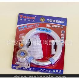 中国锁王通用(TONYON) 通用锁具 自行车TY812马蹄锁