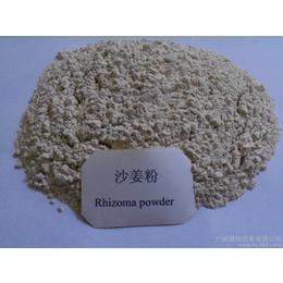 沙姜粉价格 顶能调味品香辛料