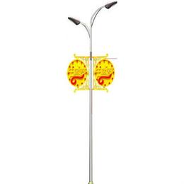 太阳能路灯 双鹏太阳能(在线咨询) 河北太阳能路灯