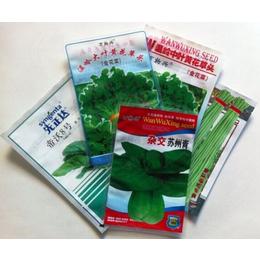 供应宿迁地区蔬菜种子包装袋-菜籽包装袋-可来样定做-免费设计
