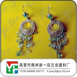 厂价供应小五金礼品金属耳环特色时尚耳坠潮流饰品合金耳环