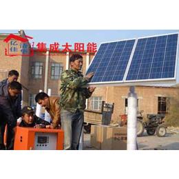 亿清佳华集成太阳能安装方便使用广泛使用寿命长