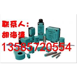 NBN4-12GM50-E2