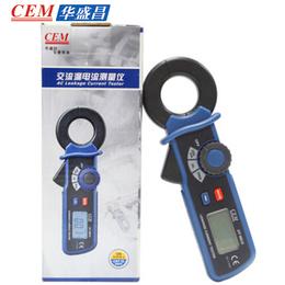 电流表 漏电流检测表交流泄漏电流钳形表华盛昌DT-9810