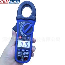 DT-360 交直流钳形表 多功能数字钳型表 数显背光
