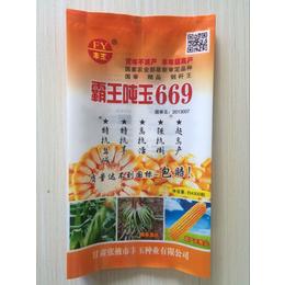 供应鄂尔多斯玉米种子包装袋-可来样定做-免费设计