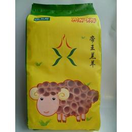 供应抚顺市地区羊肉片包装袋-羊肉卷包装袋-厂家定做生产