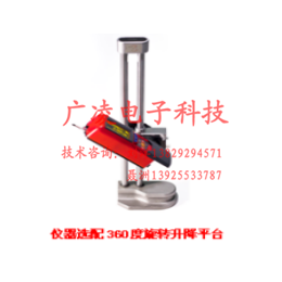 广凌210粗糙度仪持价粗糙度测量仪出厂价便携式粗糙度仪