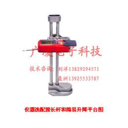 广凌科技 手持式粗糙度仪 GL210型
