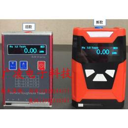粗糙度仪广东厂家直销粗糙度仪新升级款袖珍式粗糙度测量仪