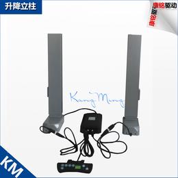 电动升降立柱 电动升降腿 升降平台  办公桌升降腿 直流电机