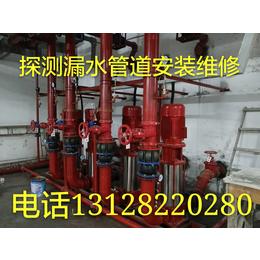 广州番禺漏水检测.家庭管道清洗