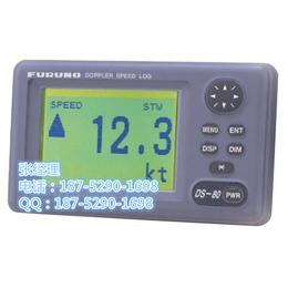 古野DS-80多普勒计程仪 符合IMO认可 全国供货