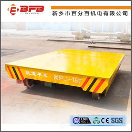 供应16吨转运钢水包电缆线供电电动平车+龙门吊配套电动运输车