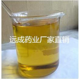 燕麦生物碱 原料  厂家