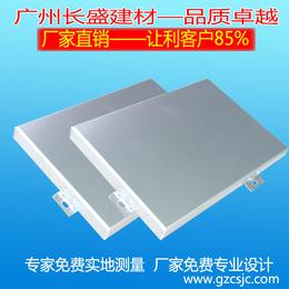 厂家热销艺术铝单板 氟碳滚涂铝单板 聚酯铝单板从广州批发