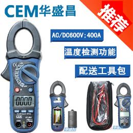 CEM钳形表钳形万用表高精度钳形电流表DT-362