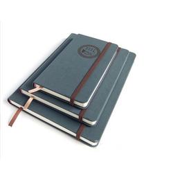 商务笔记本制作|创业文具|活页笔记本制作