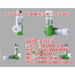 罗湖区<em>五号</em>充电<em>电池</em>、<em>五号</em>充电电池厂、绿色科技
