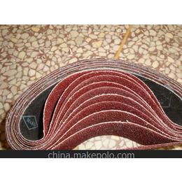供应砂带 异型砂带 订制各种砂带