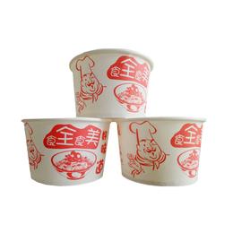 一次性纸碗食全食美私人定制批发