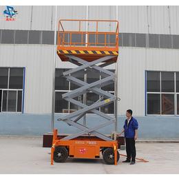 济南双力6米升降机移动式升降平台载重1000公斤移动升降机