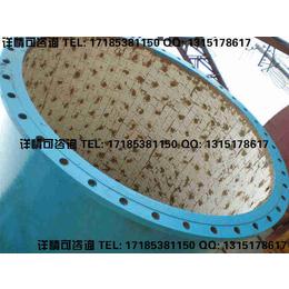 陶瓷复合管产品结构应用工况